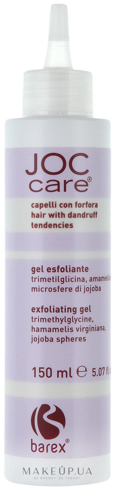 BarexExfoliating gel Joc Care