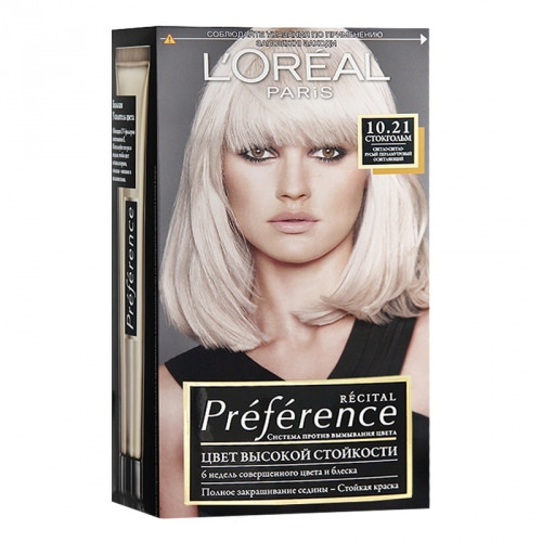 L'Oreal Preference Recital