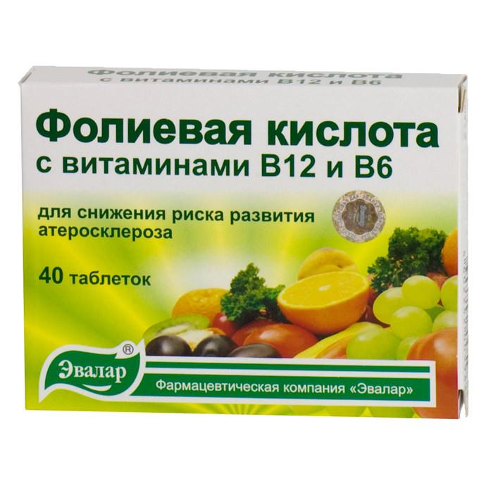 В 12 витамин инструкция уколы