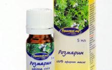 Применение эфирного масла розмарина