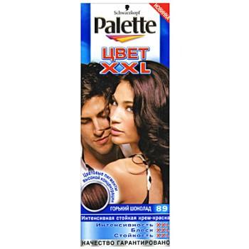 PaletteXXL 89 «Горький шоколад»