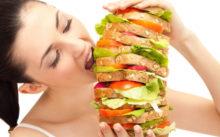 Снизить аппетит