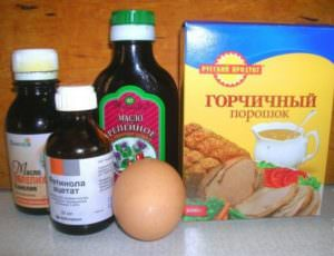 Ингредиенты для маски