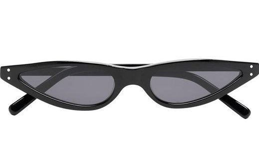 Солнцезащитные очки George