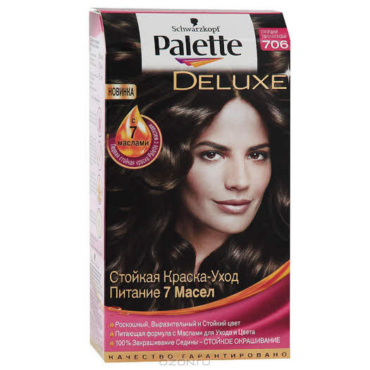 Palette Deluxe с 7 маслами
