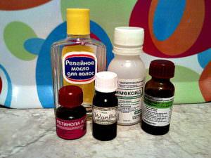 Маска с димексидом