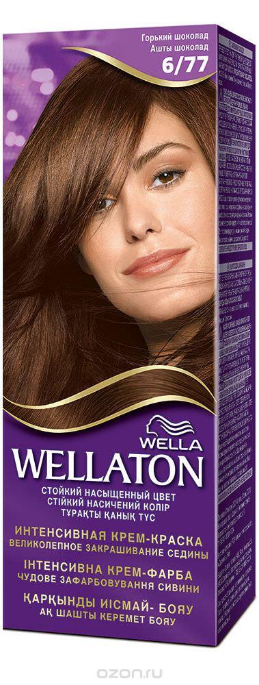 WellaWellaton S №6/77 горький шоколад