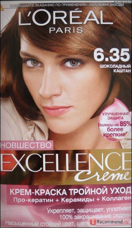 Лореаль Экселанс 6.35 шоколадный каштан